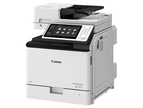 Canon imageRUNNER c255